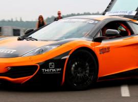 10 Runden McLaren selber fahren auf dem Hockenheimring