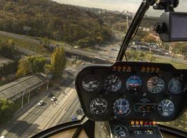 20 Min. Hubschrauber Rundflug ab Essen über das Ruhrgebiet
